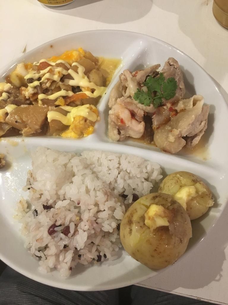 f:id:panyaki0917:20171114210529j:plain