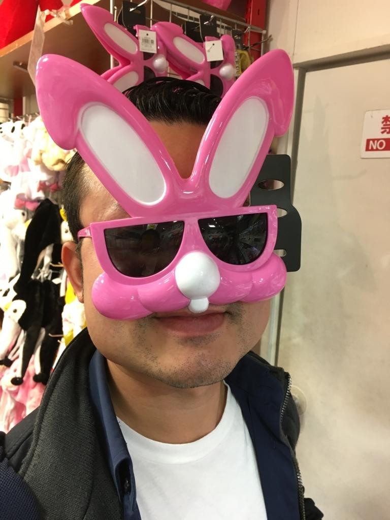 f:id:panyaki0917:20171126090047j:plain