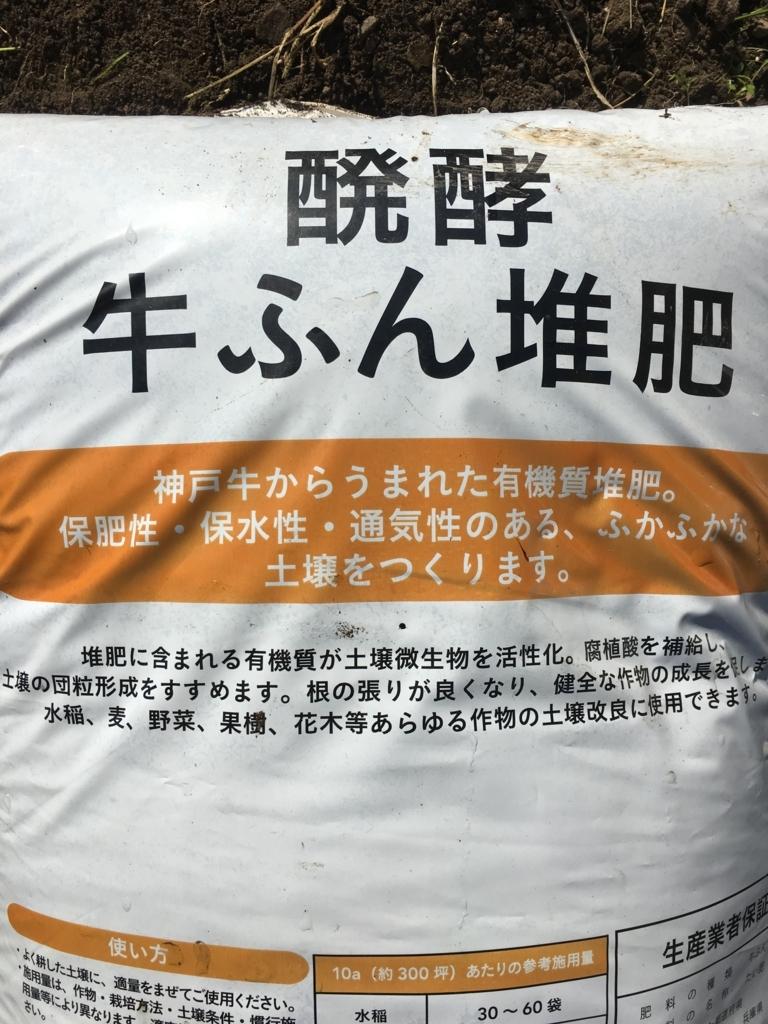 f:id:panyaki0917:20171210212827j:plain