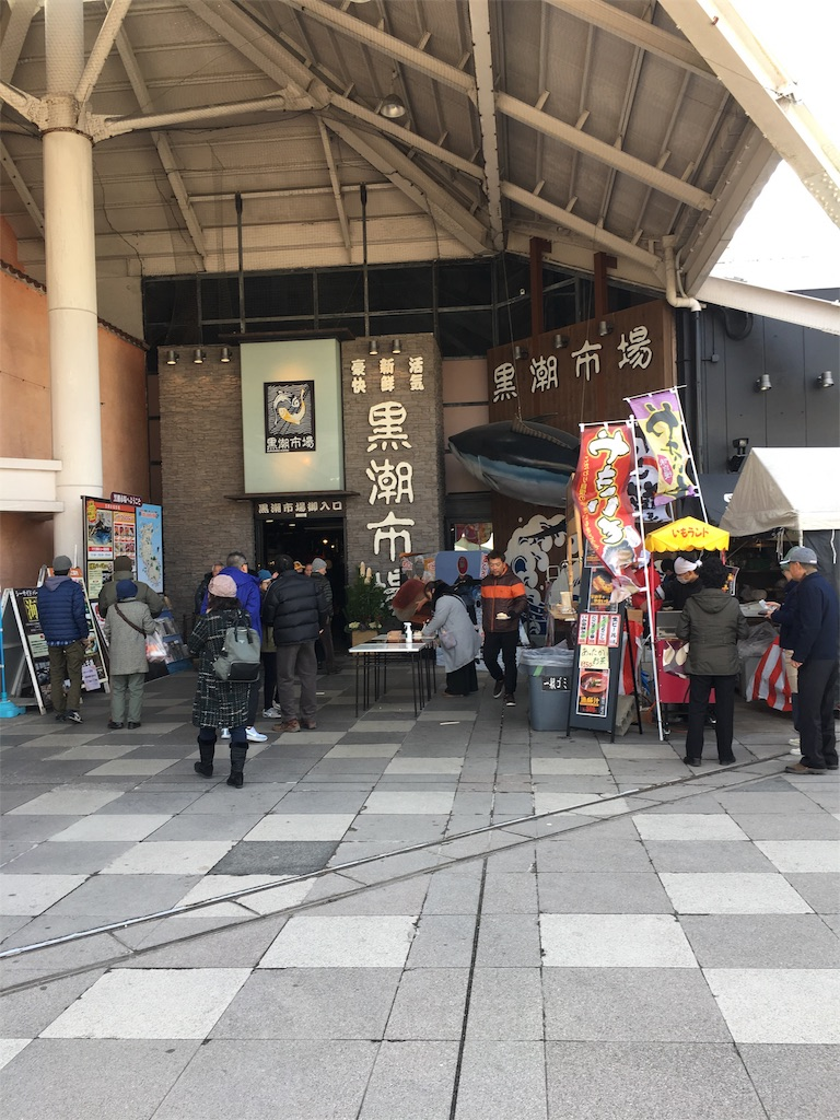 f:id:panyaki0917:20180104220235j:image