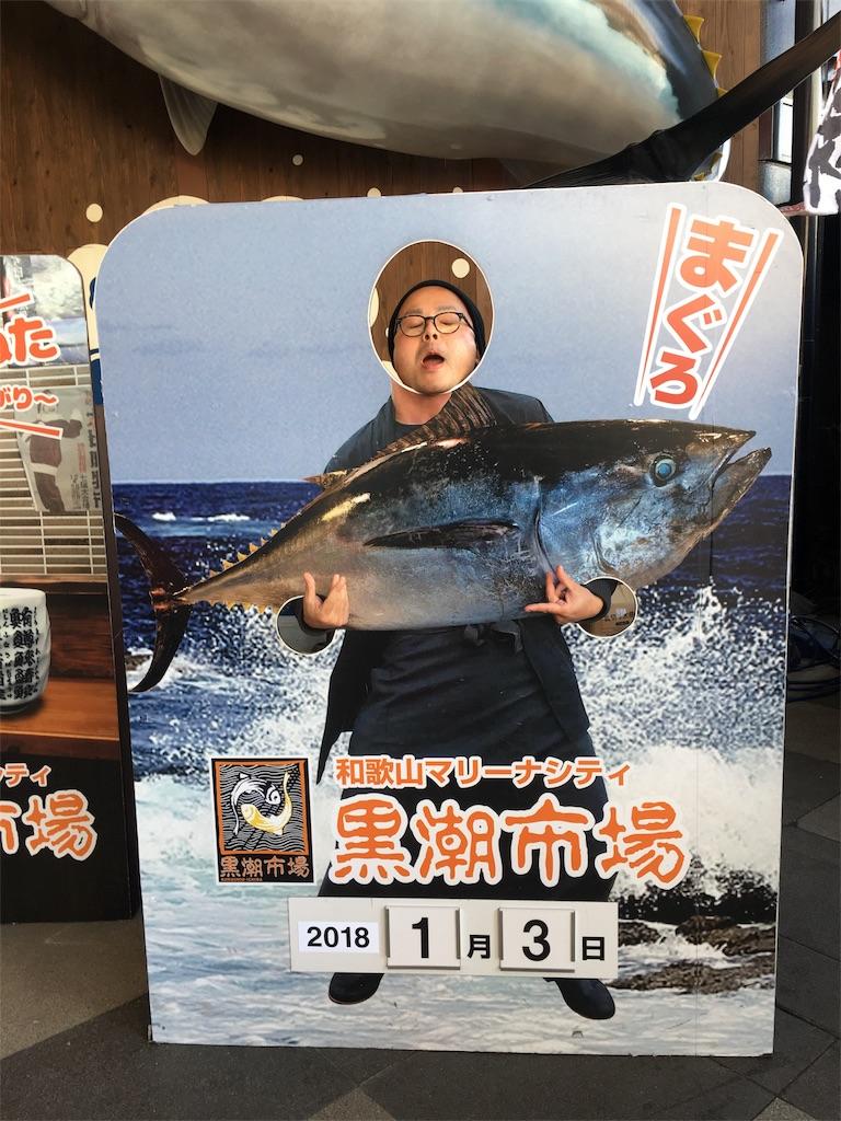 f:id:panyaki0917:20180104220304j:image