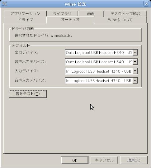 f:id:panzer-jagdironscrap1:20141107235328p:plain