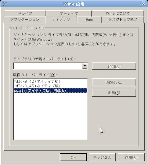 f:id:panzer-jagdironscrap1:20141107235556p:plain