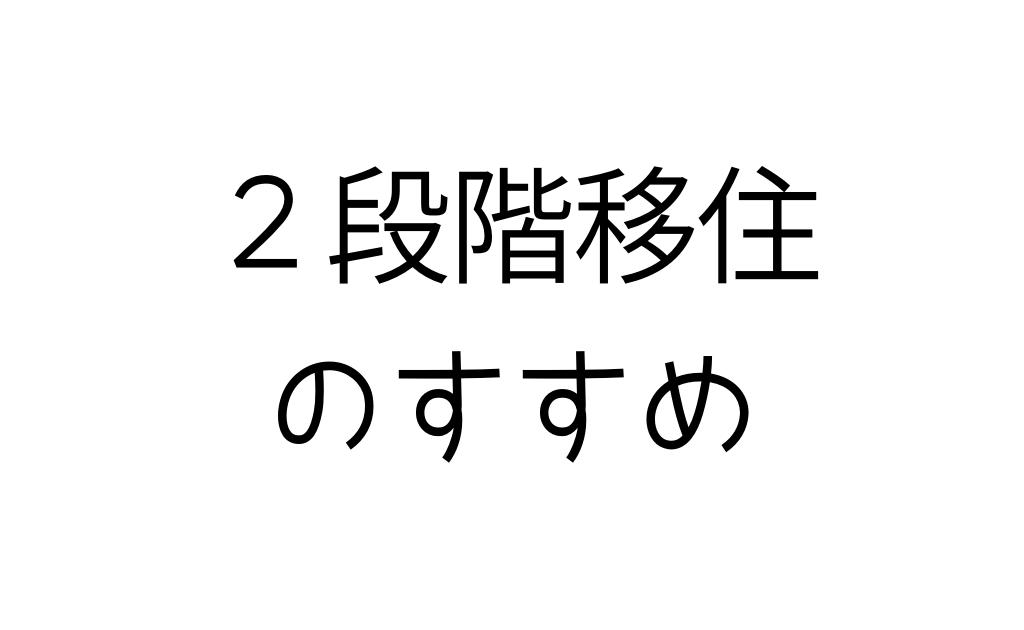f:id:pao-elephant:20181126133147p:plain