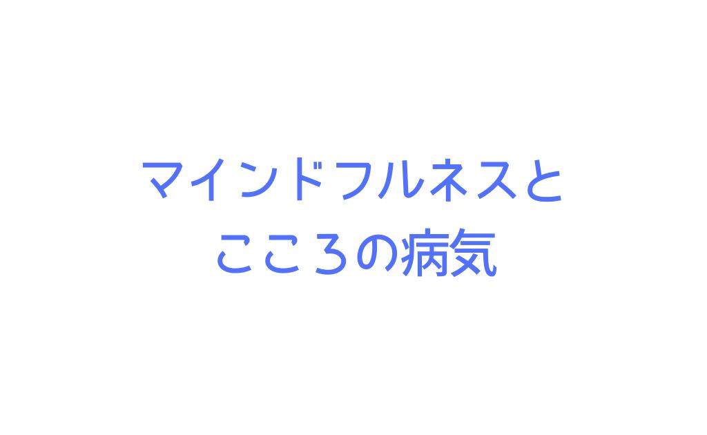 f:id:pao-elephant:20181208160107p:plain