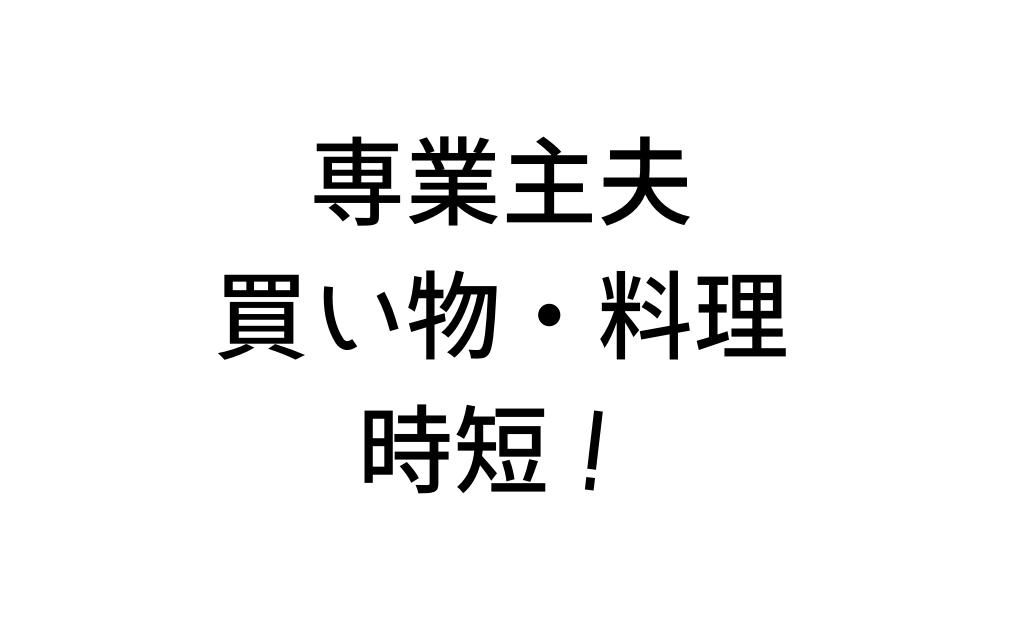 f:id:pao-elephant:20181208160844p:plain