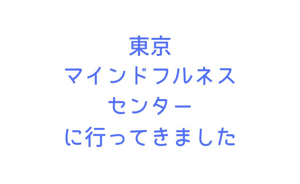 f:id:pao-elephant:20181208164844p:plain