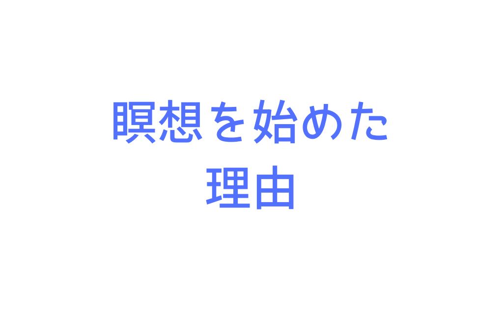 f:id:pao-elephant:20181208172957p:plain
