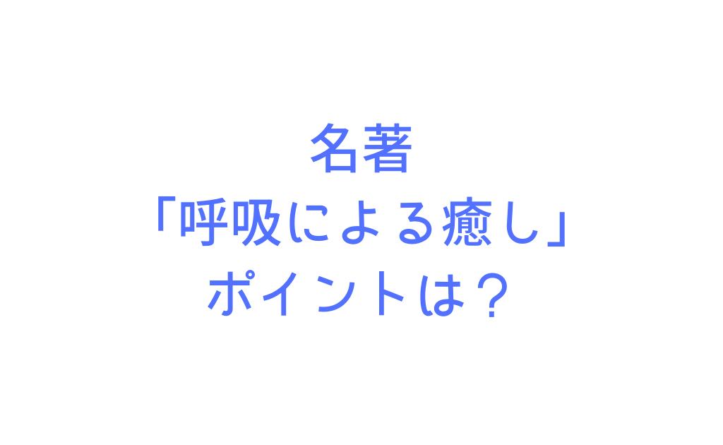 f:id:pao-elephant:20181212121717p:plain