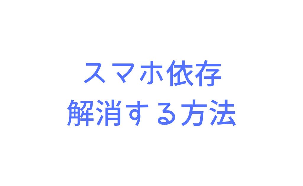 f:id:pao-elephant:20181227075034p:plain