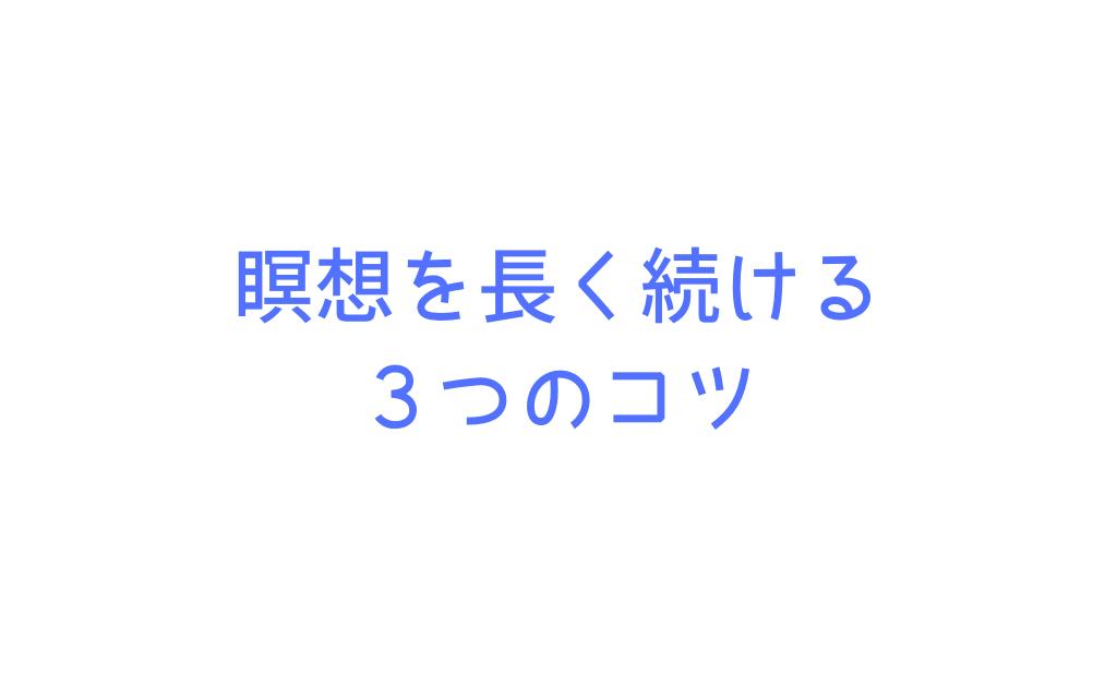f:id:pao-elephant:20181229074942p:plain