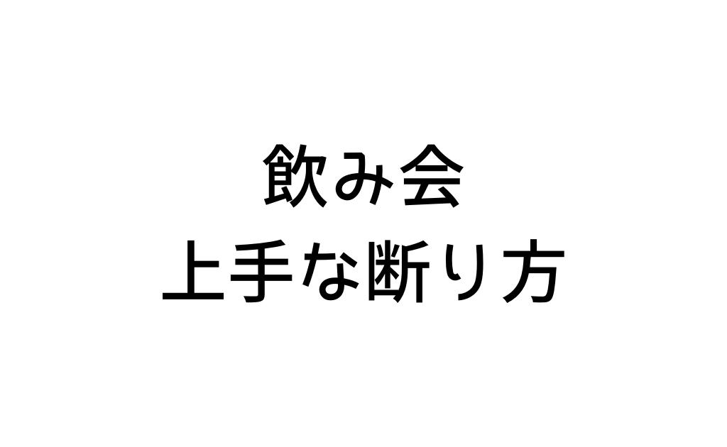 f:id:pao-elephant:20190102161853p:plain
