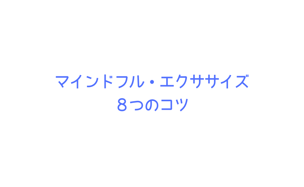 f:id:pao-elephant:20190119160423p:plain