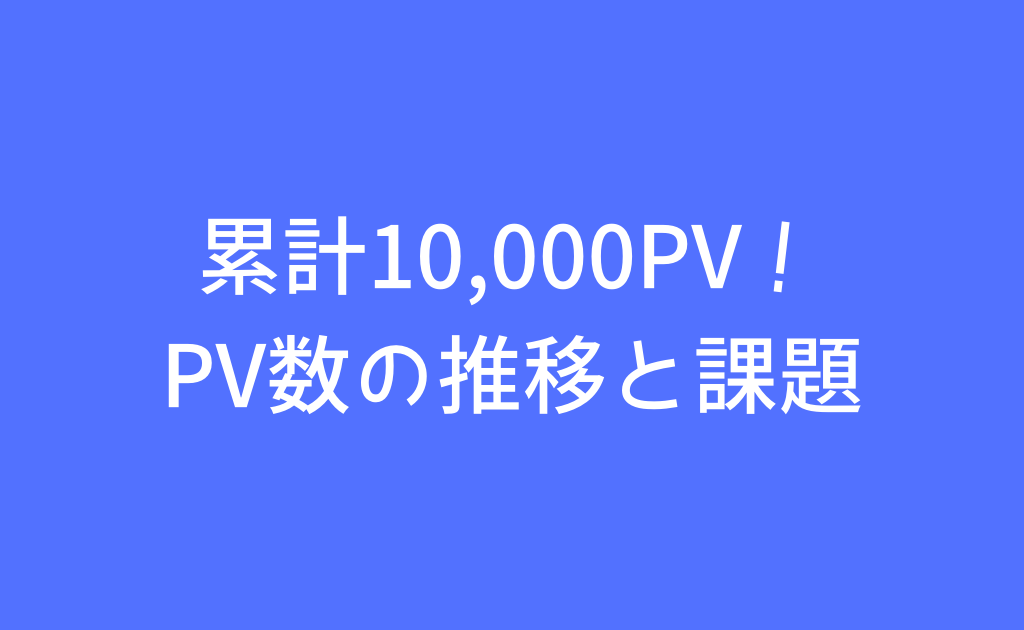 f:id:pao-elephant:20190120174501p:plain