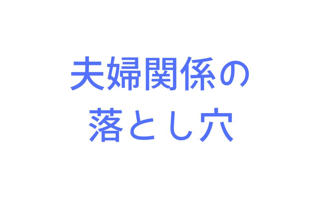 f:id:pao-elephant:20190203091322p:plain