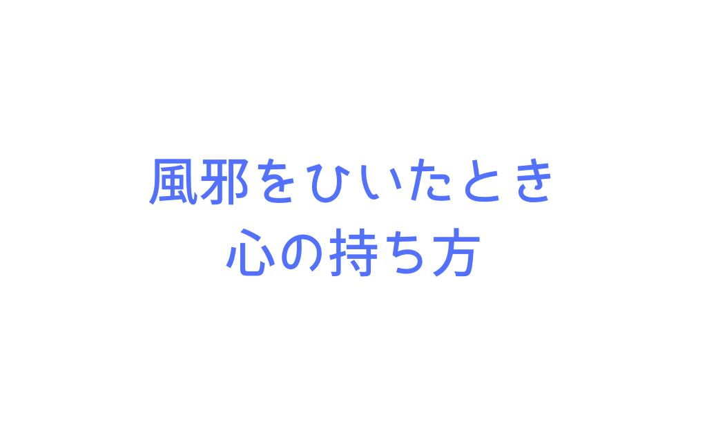 f:id:pao-elephant:20190204085048p:plain