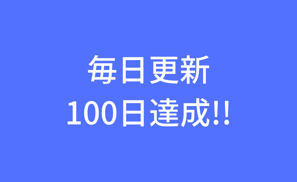 f:id:pao-elephant:20190218132631p:plain