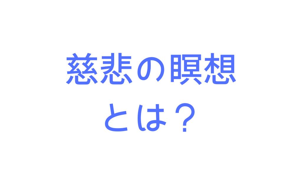 f:id:pao-elephant:20190223090804p:plain