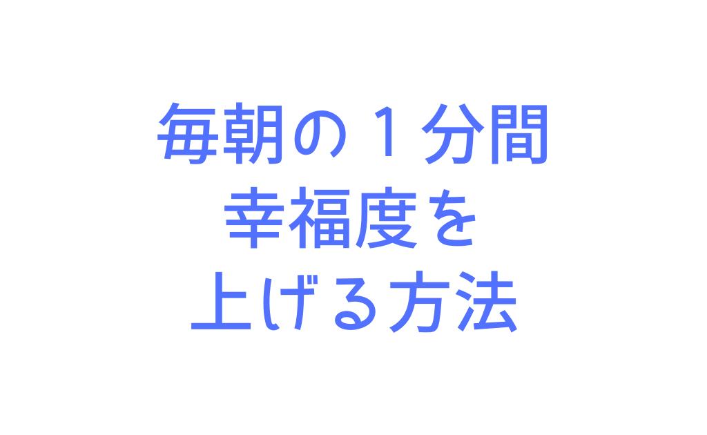 f:id:pao-elephant:20190227101048p:plain