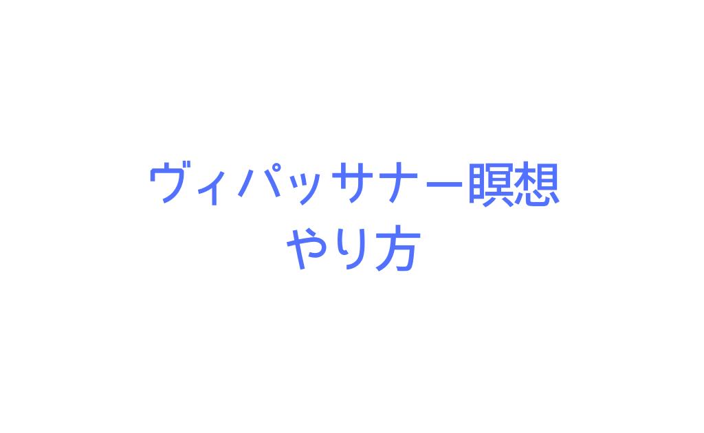 f:id:pao-elephant:20190313213808p:plain