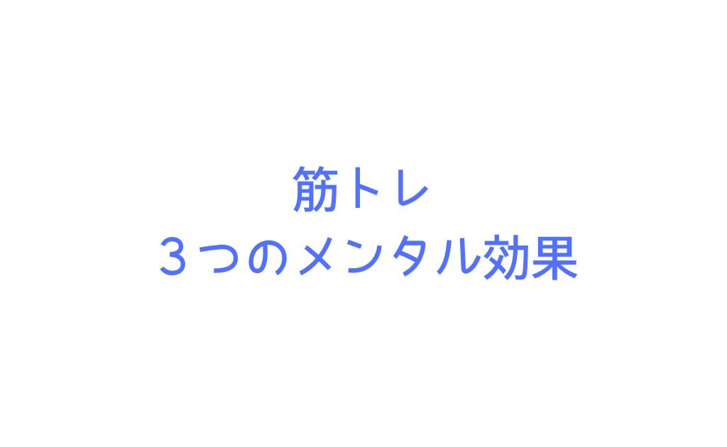 f:id:pao-elephant:20190403184412p:plain