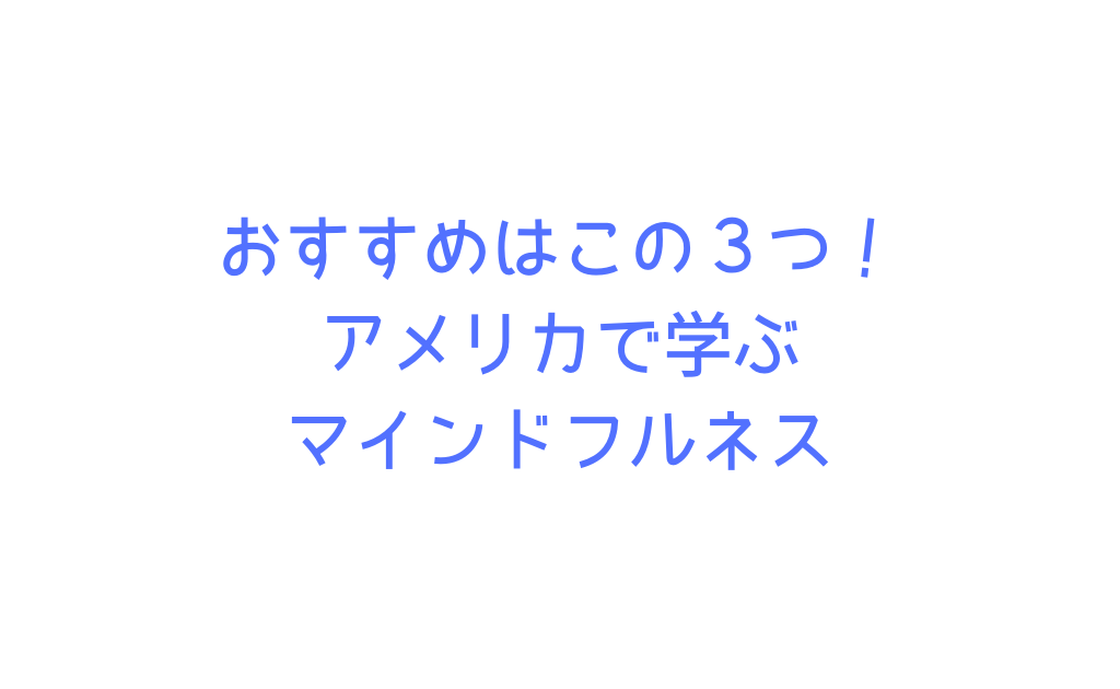 f:id:pao-elephant:20190404172111p:plain