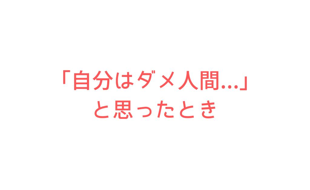 f:id:pao-elephant:20190408113029p:plain