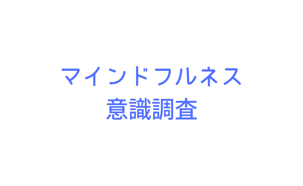 f:id:pao-elephant:20190413095850p:plain