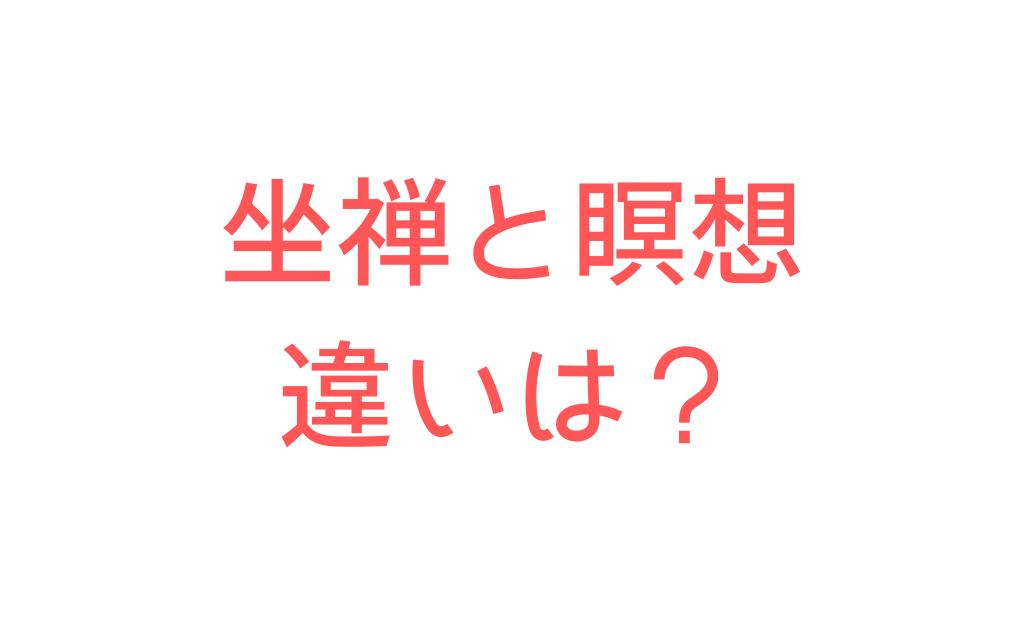f:id:pao-elephant:20190814114640p:plain