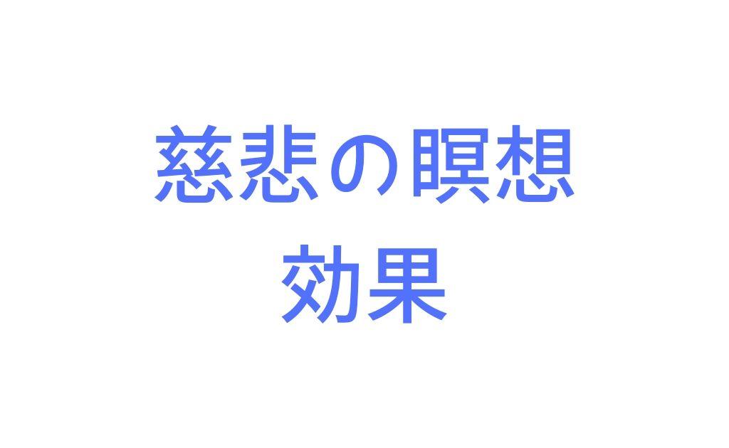 f:id:pao-elephant:20190919151241j:plain