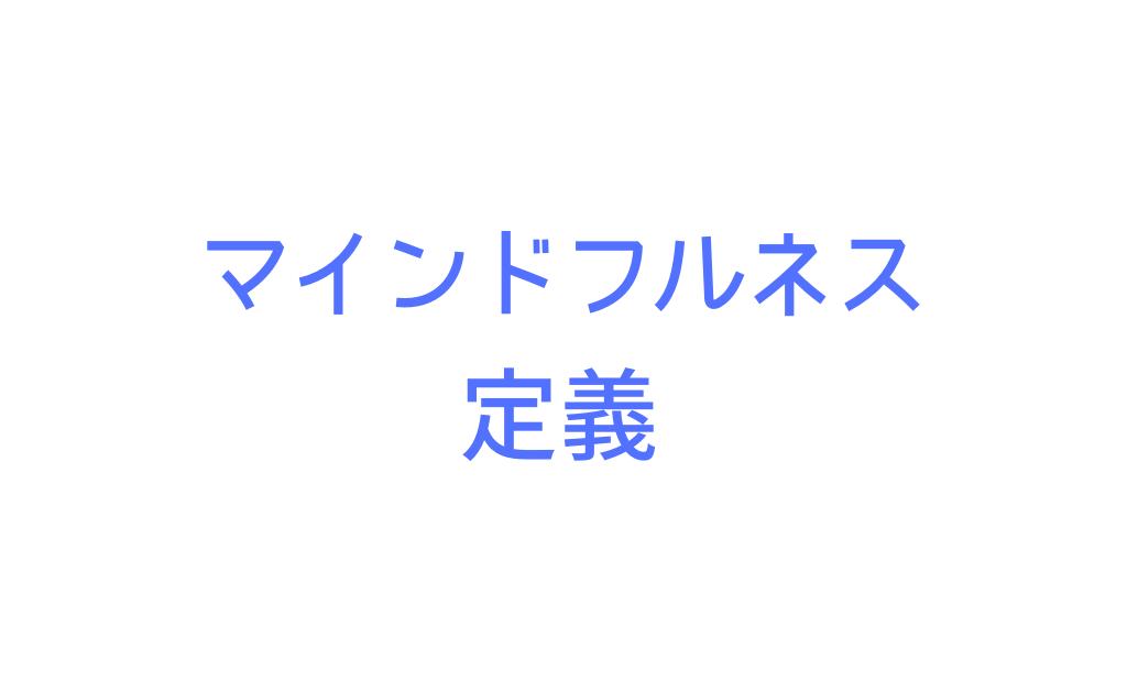 f:id:pao-elephant:20190930124222p:plain