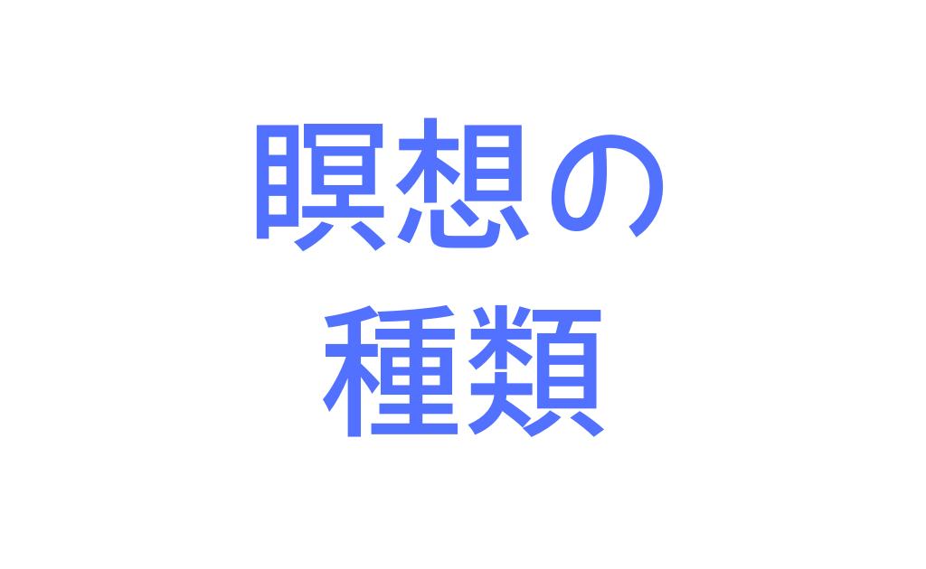 f:id:pao-elephant:20191007155256p:plain