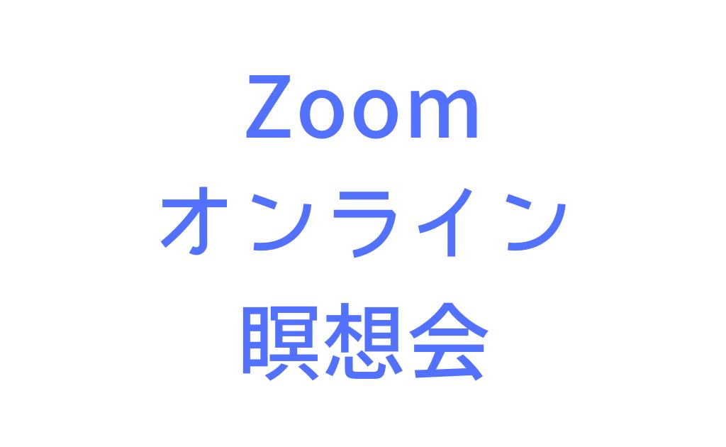 f:id:pao-elephant:20200505155855p:plain