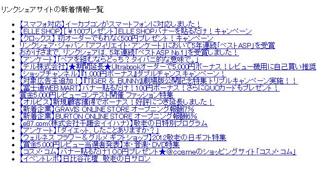 f:id:pao_tan:20120904174201p:image