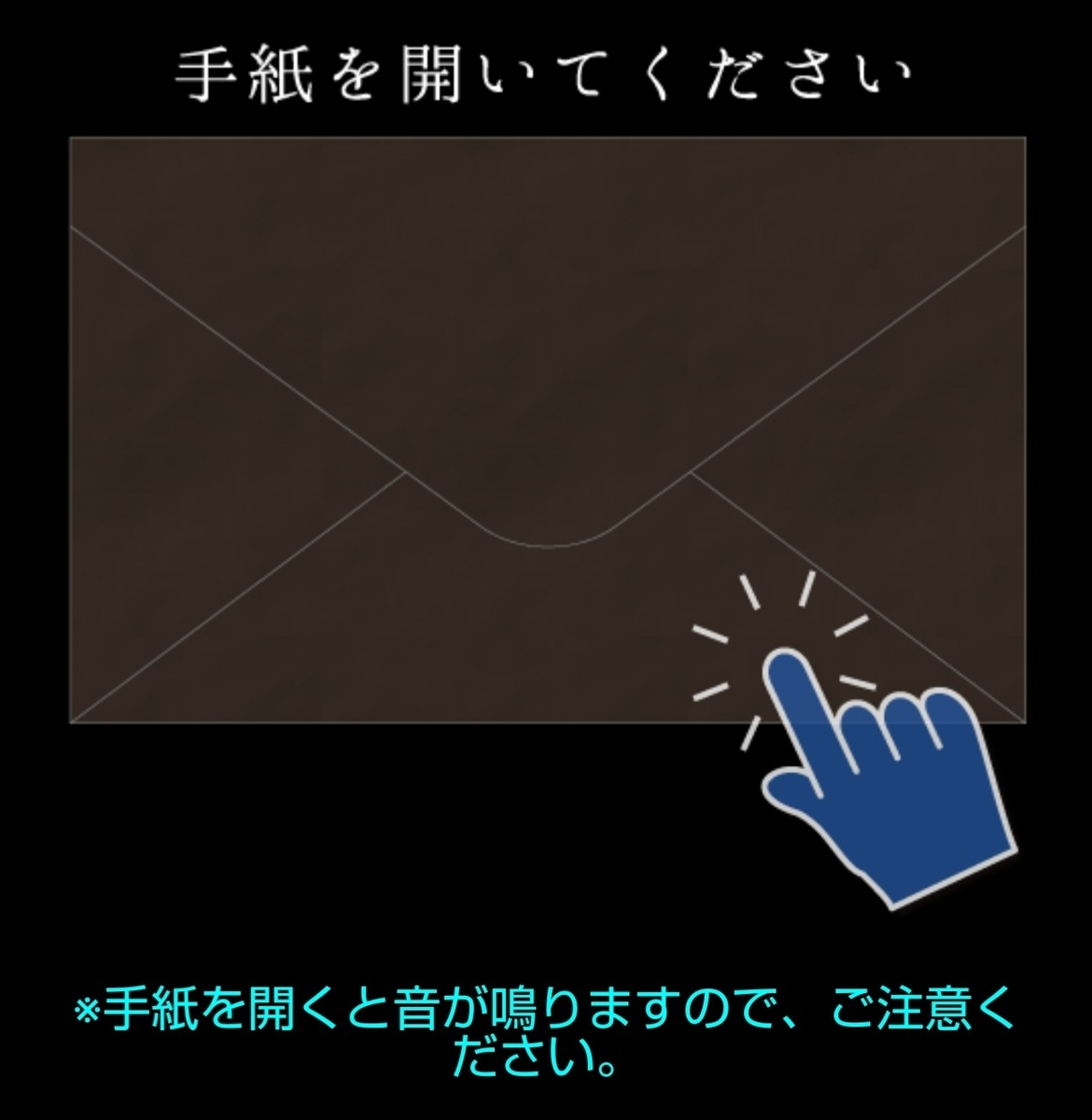 f:id:paokunshogo:20201005164457j:plain