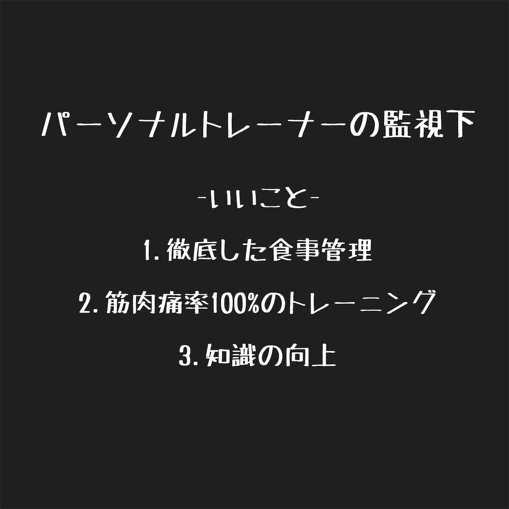 f:id:paooooon1:20180831011531j:image