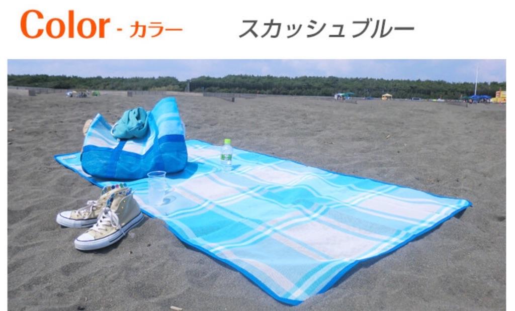 f:id:papa-outdoor:20190628005447j:image