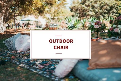 f:id:papa-outdoor:20200118210753j:image