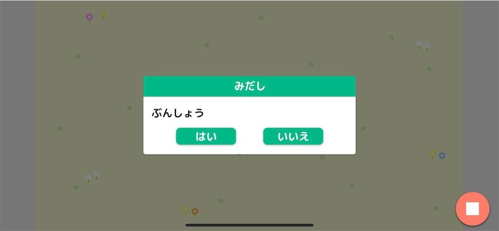 f:id:papa-sensei:20200108005522j:image