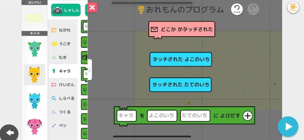 f:id:papa-sensei:20200109001711p:image