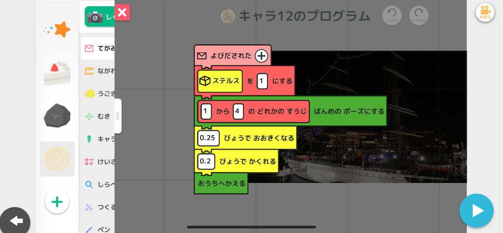 f:id:papa-sensei:20200109001857p:image