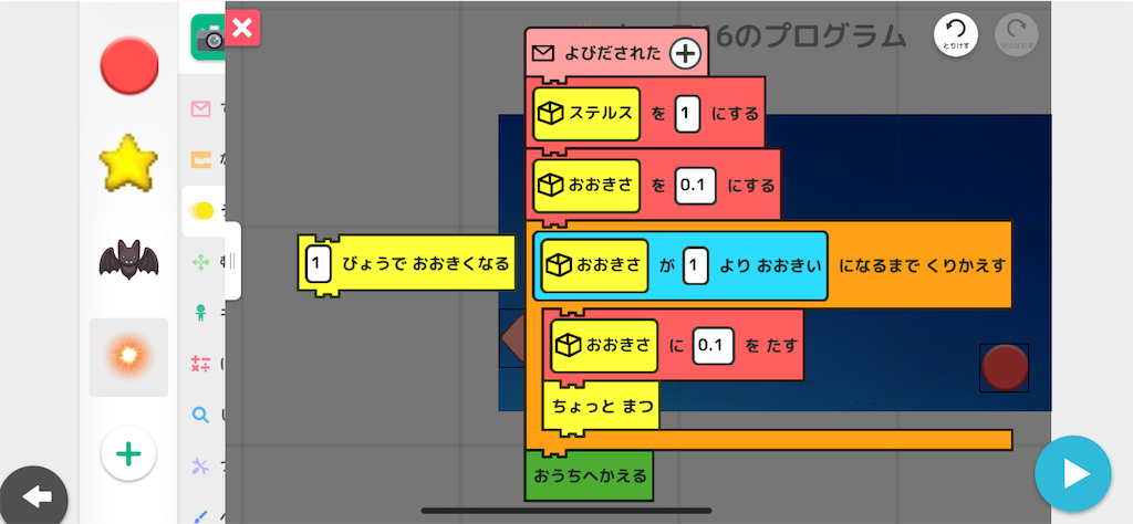 f:id:papa-sensei:20200114182150p:image