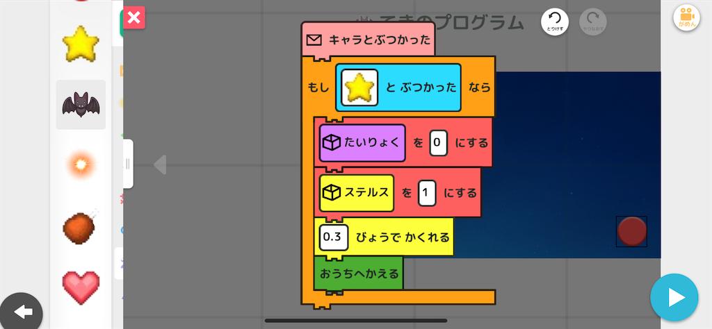 f:id:papa-sensei:20200116014603p:image
