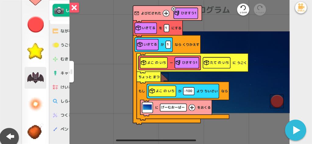 f:id:papa-sensei:20200118105523p:image