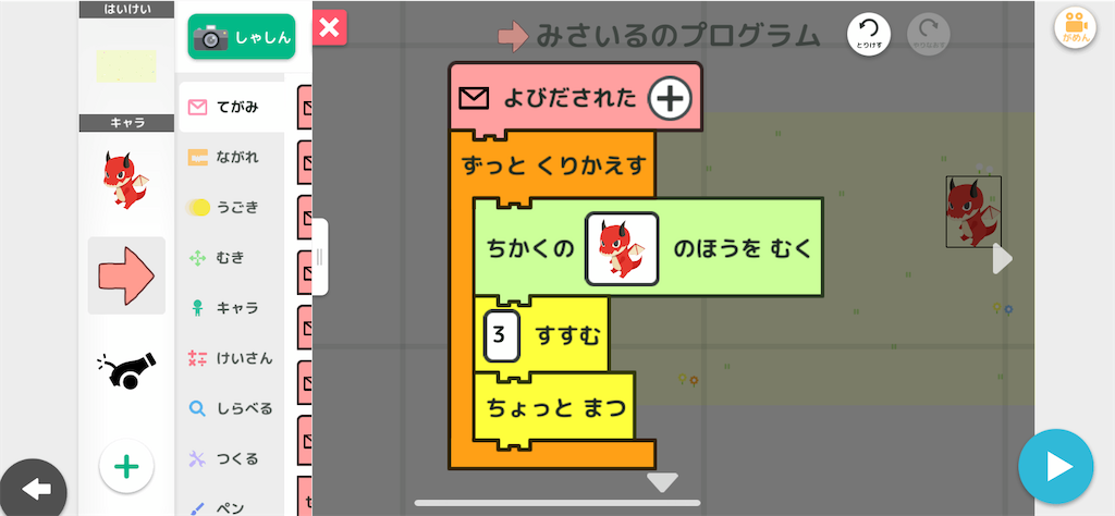 f:id:papa-sensei:20200120225745p:image