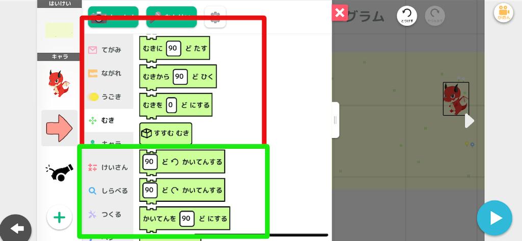 f:id:papa-sensei:20200120230226p:image