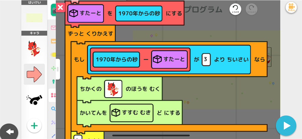 f:id:papa-sensei:20200120235358p:image