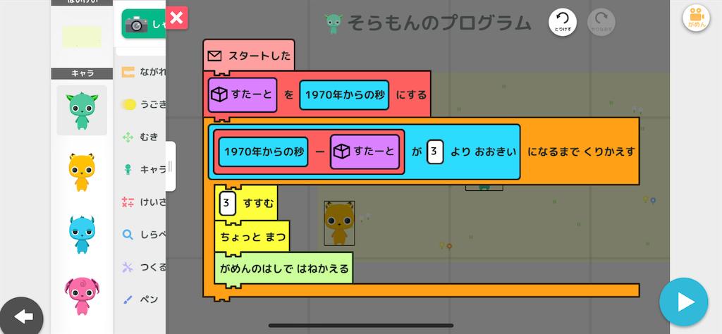 f:id:papa-sensei:20200121003915p:image