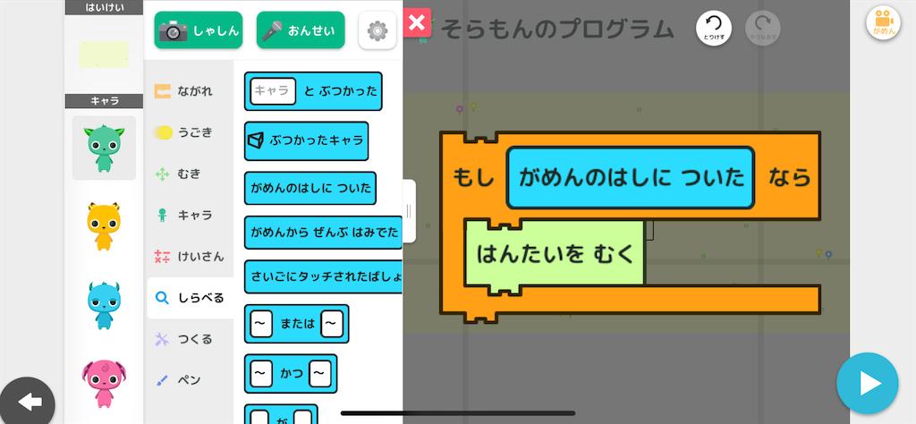 f:id:papa-sensei:20200125021635p:image