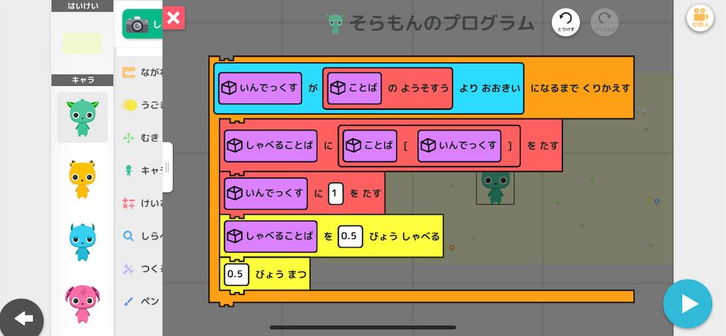f:id:papa-sensei:20200126205024p:image